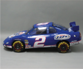 Miller lite inflatable POS stock race car
