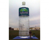 Zephyrhills Giant inflatable